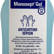 Απολυμαντικό χεριών Manusept gel 100ml Hartmann-0