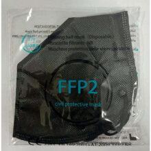 Μάσκα ΚΝ95 FFP2 NR Μαύρο Χρώμα 20 τεμ